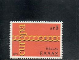GRECE 1971 ** - Ongebruikt