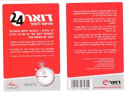 Israele 2008 MiN°2015 Libretto Completo MNH/** Vedere Scansione - Markenheftchen