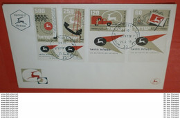 ISRAEL Mit Tab 172-175 (2x Rand) Israelische Post 10 Jahre  -- FDC Cover (2 Foto)(136258) - FDC