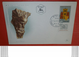ISRAEL Mit Tab 144 Nationalmuseum 50 Jahre -- FDC Cover (2 Foto)(136265) - FDC