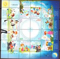 Israele 2013 MiN°2362/73 MF MNH/** Vedere Scansione - Markenheftchen