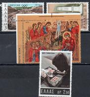GRECE 1971-2 O - Gebruikt