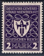 Deutsches Reich Michel Nr. 200 B Postfrisch Geprüft - Ohne Zuordnung