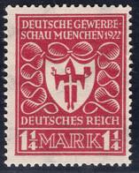 Deutsches Reich Michel Nr. 199 D Postfrisch Geprüft - Ohne Zuordnung