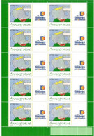 Babar 2006.  10 Timbres Personnalisés Avec Vignettes. Neufs ** - Personalized Stamps