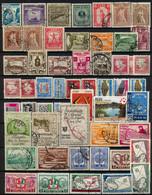 PERÚ , LOTE DE SELLOS USADOS # 17 , TURISMO , NAVIDAD , HABILITADOS , ARQUEOLOGIA , PRECOLOMBINO , PRO - DESOCUPADOS - Peru