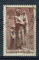 """France, """"Aux Marins Perdus En Mer"""", Boulogne-sur-Mer, 1939, Obl, TB Très Joli Timbre - Oblitérés"""
