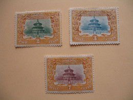 CHINE  Temple Of Heaven Voir Scan - Unused Stamps