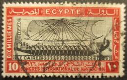 EGYPTE N°109 Oblitéré - Gebraucht