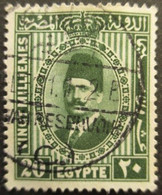 EGYPTE N°125 Oblitéré - Gebraucht