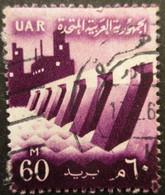 EGYPTE N°464A Oblitéré - Gebraucht