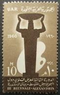 EGYPTE N°478 Neuf ** - Ungebraucht