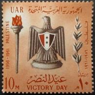 EGYPTE N°517 Neuf ** - Ungebraucht