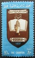 EGYPTE N°531 Neuf ** - Ungebraucht