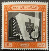 EGYPTE N°534 Neuf ** - Ungebraucht