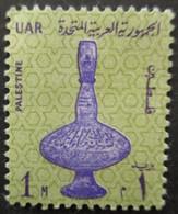 EGYPTE N°578 Neuf ** - Ungebraucht
