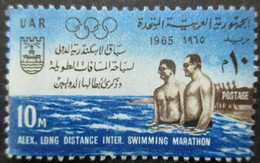 EGYPTE N°655 Neuf ** - Ungebraucht