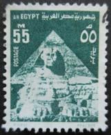 EGYPTE N°943 Oblitéré - Gebraucht