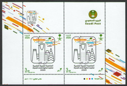 Stamps SAUDI ARABIA Riyadh Arab Digital Capital Sheet 2020 MNH - Arabia Saudita