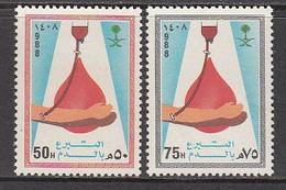 1988 Saudi Arabia Blood Donation Health Complete Set Of 2 MNH - Arabia Saudita