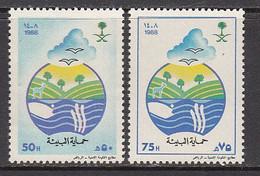 1988 Saudi Arabia Environmental Protection Green Complete Set Of 2 MNH - Arabia Saudita