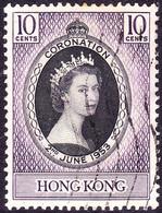HONG KONG 1953 QEII 10c Black & Slate Violet Coronation SG177 FU - Ohne Zuordnung