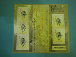 2009 N° F 4325 FEUILLET  NEUF** VOIR SCAN - Souvenir Blocks