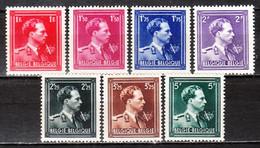 690/96**  Leopold III Col Ouvert Avec V Et Couronne - MNH** - COB 11.50 - Vendu à 12.50% Du COB!!!! - 1936-1957 Collo Aperto