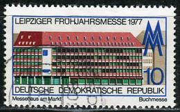A07-18-1) DDR - Mi 22058 ⨀ - 10Pf     Leipziger Frühjahrsmesse 77 - Gebraucht