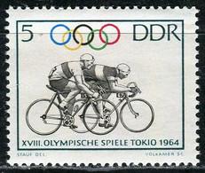 A07-18-1) DDR - Mi 1033 ✶✶ - 5Pf       Sommerolympiade, Radrennen - Ungebraucht
