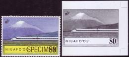 Tonga Niuafo'ou 1995 Proof + Specimen - The Bullet Train - Tonga (1970-...)