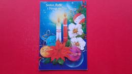 Sretan Bozic I Nova Godina(Christmas).Marco Polo Stamp - Croatia