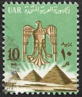 EGYPTE 1964 - YT  583 -  Aigle  - Oblitéré - Gebraucht