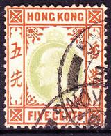 HONG KONG 1904 KEDVII 5c Dull Green & Brown-Orange SG79 FU - Gebraucht