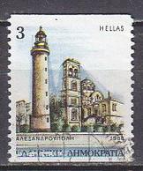 P5441 - GRECE GREECE Yv N°1681 (B) - Gebruikt