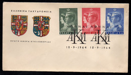 GRECE - GREECE / 1964 SERIE SUR ENVELOPPE FDC (ref 7868c) - FDC