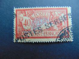 Magnifique Et Rare N°. 11 Des Postes Serbes à Corfou Oblitéré Par Oblitération En Caractères Cyrilliques - Guerres