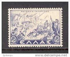 Greece 1937 (Vl 499) Historical Issue 2 D -Naval Battle Of Salamis MNH (G920) - Ongebruikt