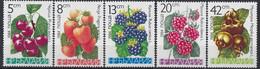 BULGARIA 3260-3264,unused,fruits - Ungebraucht
