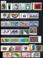 Germany 1979. Complete Commemorative Year Set. All MINT ** (MNH) 32 Stamps - Ungebraucht