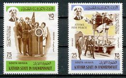 ARABIE SAOUDITE - Katihiri State Hadhramaut - Neuf - Arabia Saudita