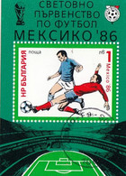 BULGARIA Block 155,used,football - Blocks & Kleinbögen