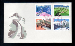 1979 T38 Great Wall Official FDC Scarce These Days (T-14) - ...-1979