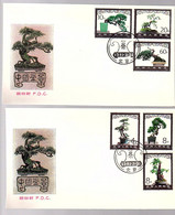 1981 T61 Trees On 2 Official FDC's (AA-21) - 1980-1989