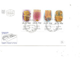 Israel - Nouvel An - Objets Sacrés ( FDC De 1985 à Voir) - FDC