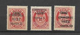 Greece 1923 Ovp EPANASTASIS 1922 On 1908 Postage Due Cretan Stamps MH (G0094) - Ongebruikt