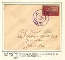 Israël -  Période Intérimaire - Lettre De 1948 - Oblit Nahalal - Rare - Briefe U. Dokumente