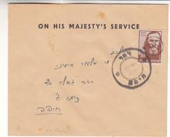 Israël -  Période Intérimaire - Lettre De 1948 - Oblit Haifa - Valeur 50 $ En ....2008 ! - Briefe U. Dokumente