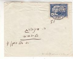 Israël -  Période Intérimaire - Lettre De 1948 ° - Tracteurs - - Briefe U. Dokumente