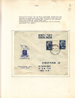 Israël -  Période Intérimaire - Lettre De 1948 ° - Oblit Tel Aviv - - Briefe U. Dokumente